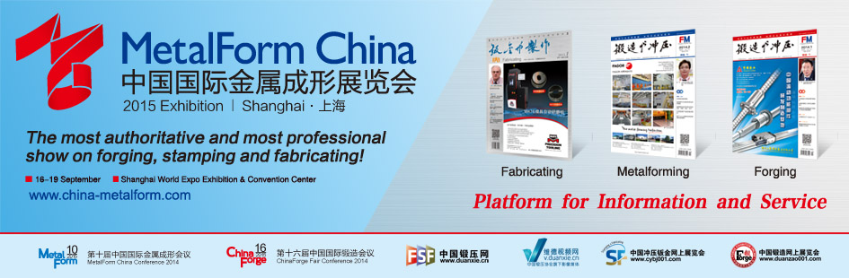 MetalForm China 2015 is ready